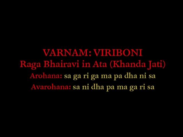Raga Bhairavi