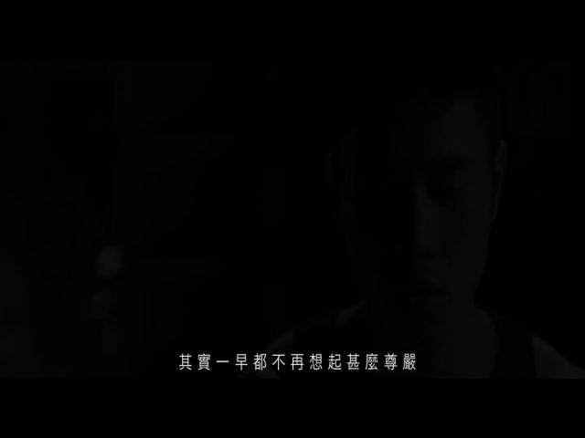 Ban Zhu Fu