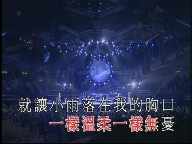 Xiao Yu Luo Zai Wo Di Xiong Ko