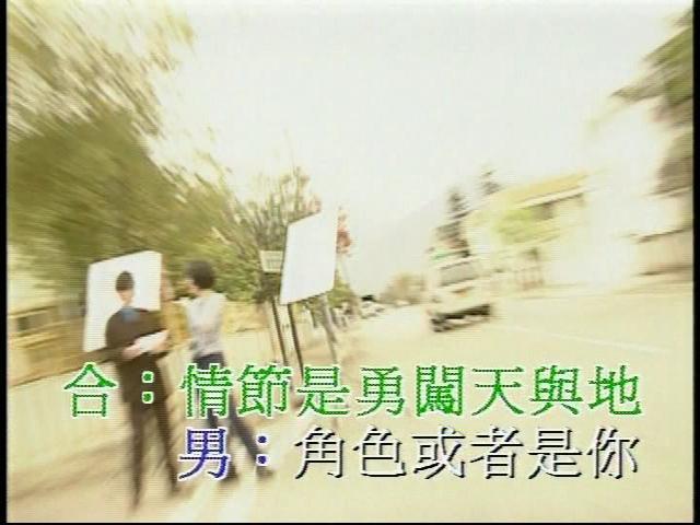 Nan Dao Ni Du Ji Bu Qi
