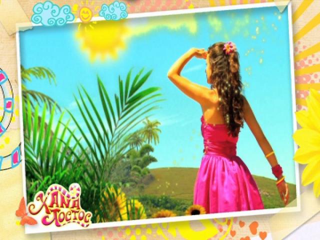 Bem-vindos À Ilha Dos Sonhos