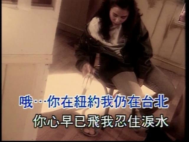 Niu Yue Zhi Lian