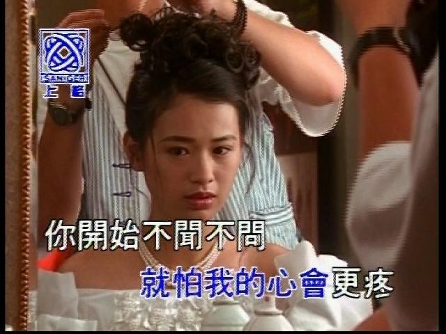Ni Shuo Ni Bi Jiao Xi Guan Yi
