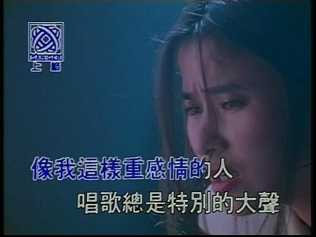 Xiang Wo Zhe Yang Zhong Gan Qi