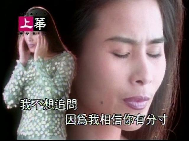 Ai Ni Shi Fen Lei Qi Fen