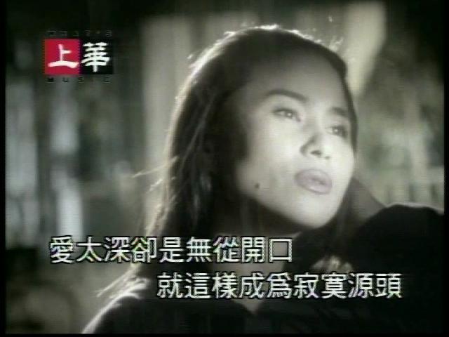 Liang Ge Ren De Tong Yi Ge Ren