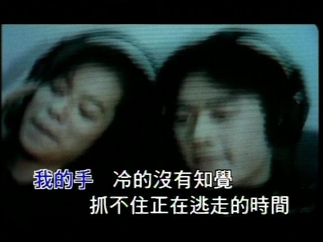 Di Jiu Shi Jiu Ye