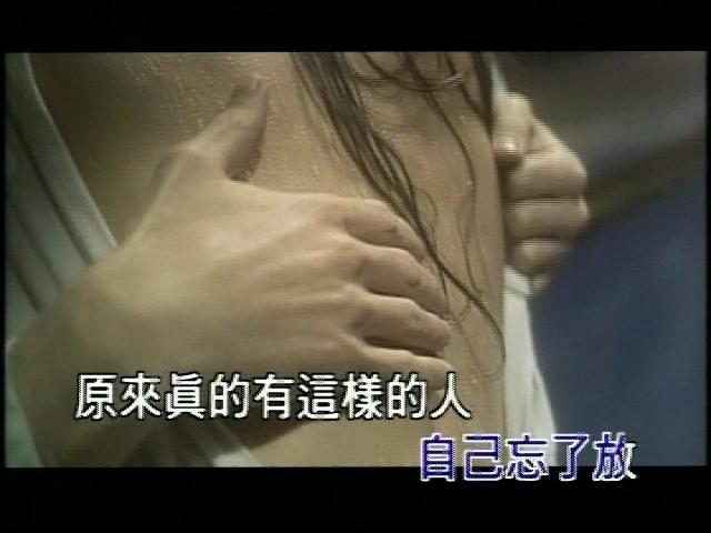 Yuan Lai Zhen De You Zhe Yang
