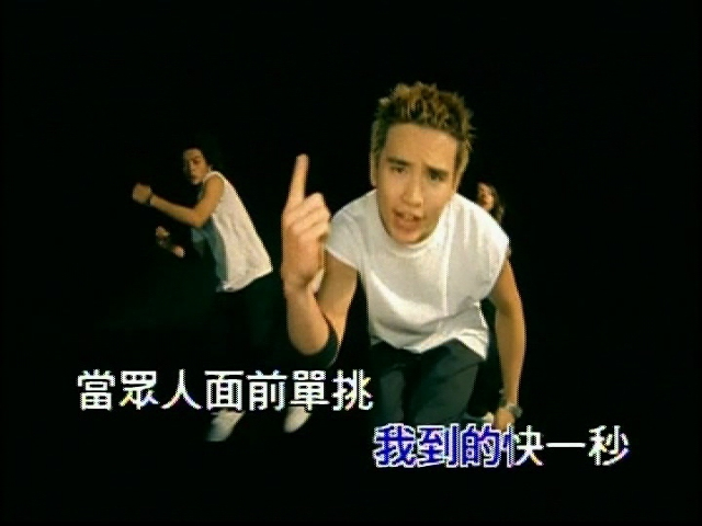 Fang Shou