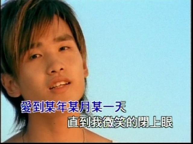 Mou Nian Mou Yue Mou Yi Tian