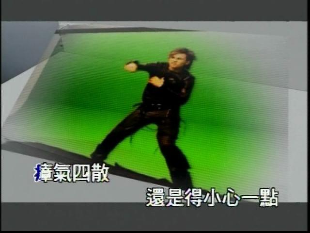 Ji Du Wei Xian