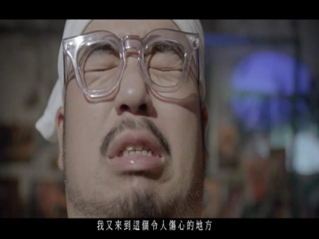 3D Wu Li Quan Shi
