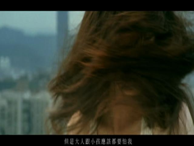 Wo Shi Gui