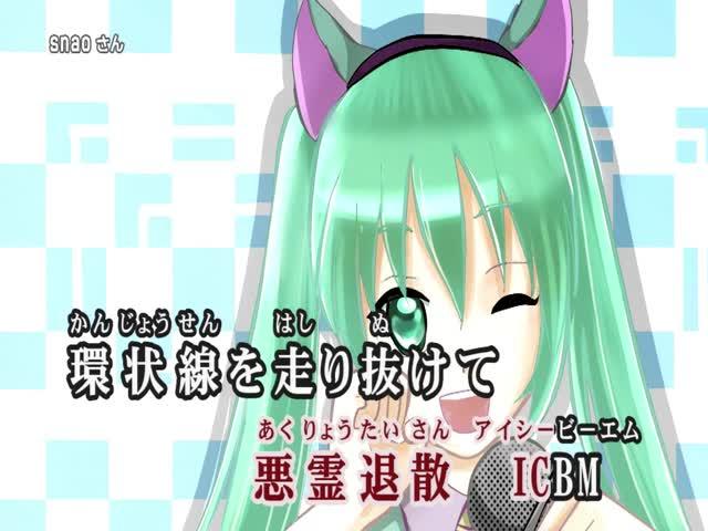 Hatsune Miku Karaoke