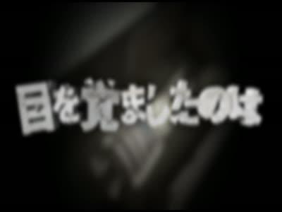 USAVICH ZERO Trailer 30sec