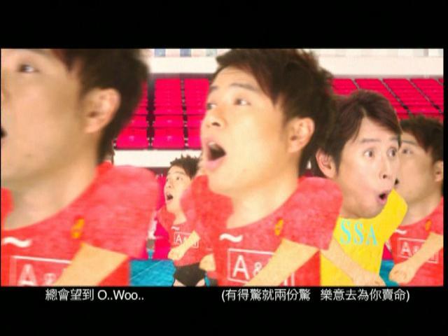 Wu Shi Jing